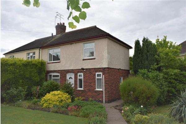 3 Bedrooms Semi Detached House for sale in North Street, Atherstone