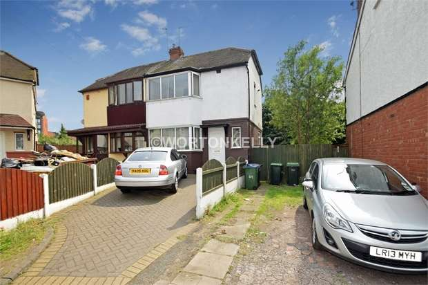 2 Bedrooms Semi Detached House for sale in St Pauls Crescent, WEST BROMWICH, West Midlands