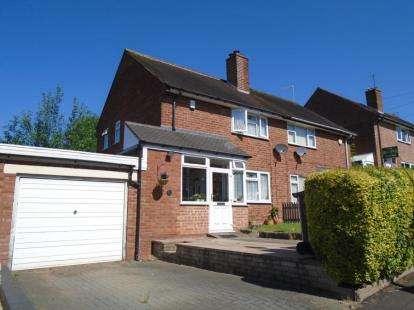 2 Bedrooms Semi Detached House for sale in Kelfield Avenue, Birmingham, West Midlands