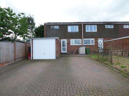 3 Bedrooms End Of Terrace House for sale in Holt Avenue, Bishops Tachbrook, Leamington Spa