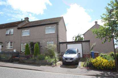 3 Bedrooms Semi Detached House for sale in Polbeth Road, Polbeth
