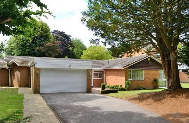 5 Bedrooms Detached Bungalow for sale in Antringham Gardens, Birmingham, West Midlands