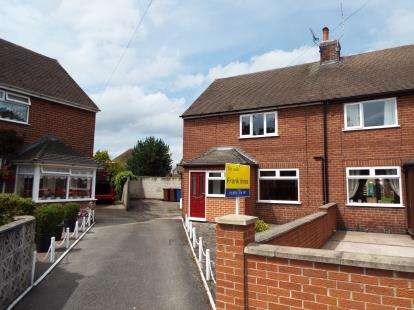 2 Bedrooms Semi Detached House for sale in Coronation Crescent, Rocester, Uttoxeter, Staffordshire