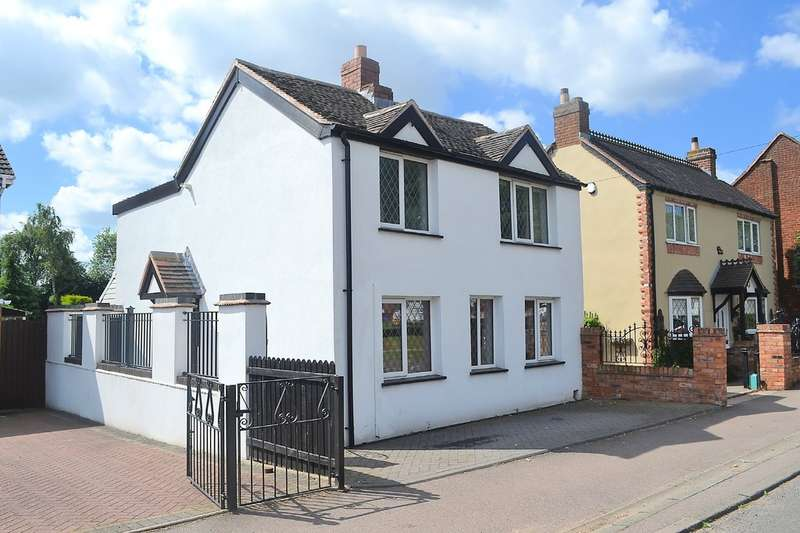3 Bedrooms Cottage House for sale in Chase Road, Burntwood