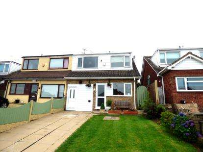 3 Bedrooms Semi Detached House for sale in St. Leonards View, Dordon, Tamworth, Warwickshire
