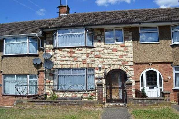 3 Bedrooms Terraced House for sale in Fairway, Kingsley, Northampton NN2 7JX