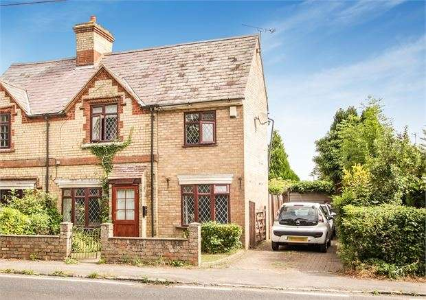3 Bedrooms Semi Detached House for sale in Bicester Road, Kingswood, Buckinghamshire. HP18 0RA