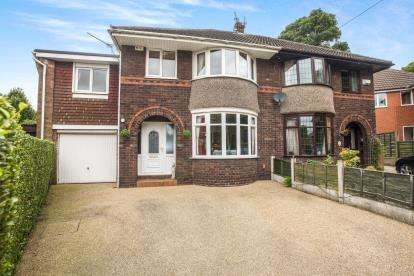 4 Bedrooms Semi Detached House for sale in Kew Gardens, Farington, Leyland, ., PR25