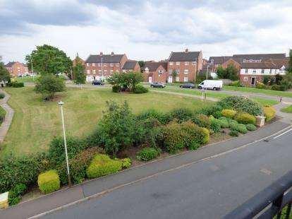 1 Bedroom Flat for sale in Birkby Close, Hamilton, Leicester, Leicestershire