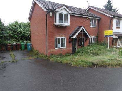 2 Bedrooms End Of Terrace House for sale in Pendle Crescent, Mapperley, Nottinghamshire
