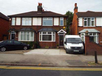 3 Bedrooms Semi Detached House for sale in Alfreton Road, Bobbersmill, Nottinghamshire