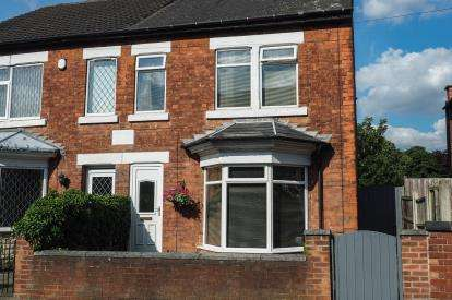 3 Bedrooms Semi Detached House for sale in St. Edmunds Avenue, Mansfield Woodhouse, Nottinghamshire