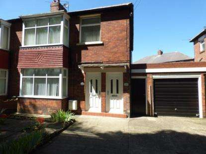 2 Bedrooms Flat for sale in Verne Road, North Shields, Tyne and Wear, NE29