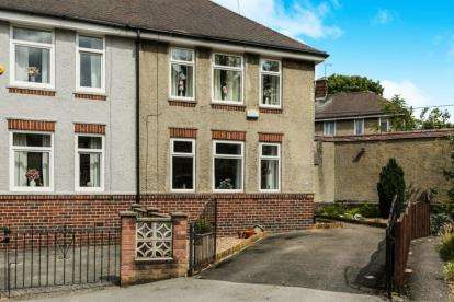3 Bedrooms Semi Detached House for sale in Molineaux Close, Sheffield, South Yorkshire