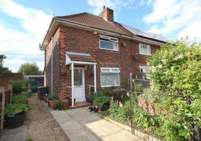 2 Bedrooms Semi Detached House for sale in Manor Road, Killamarsh, Sheffield, Derbyshire