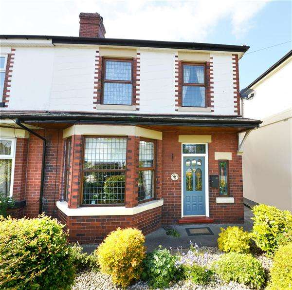 3 Bedrooms Semi Detached House for sale in Simister Lane, Prestwich
