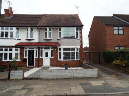 3 Bedrooms End Of Terrace House for sale in Copthorne Road, Coudon, Coventry