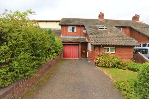 3 Bedrooms Terraced House for sale in Yeo View, Yeoford, Crediton, Devon