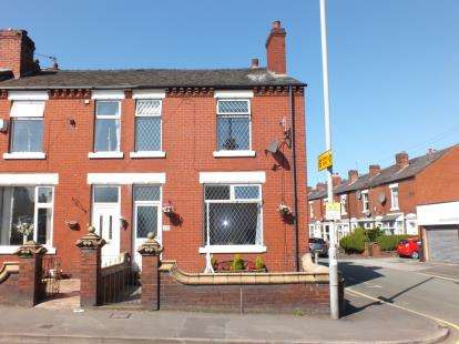 3 Bedrooms End Of Terrace House for sale in Turpin Green Lane, Leyland