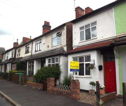 3 Bedrooms End Of Terrace House for sale in Wentworth Road, Nottingham, Nottinghamshire