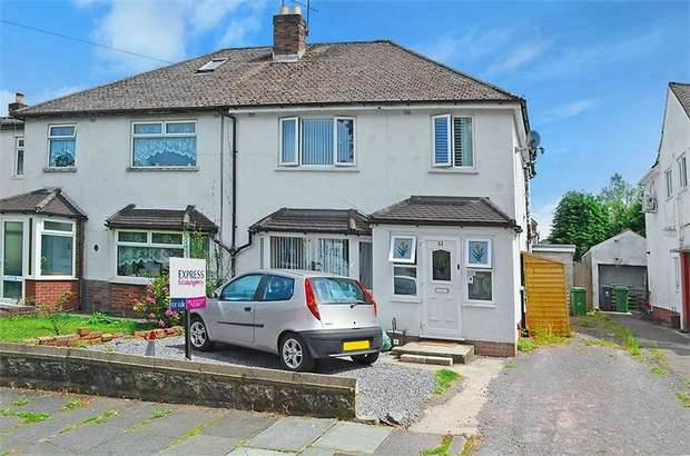 5 Bedrooms Semi Detached House for sale in St Edwen Gardens, Cardiff, South Glamorgan