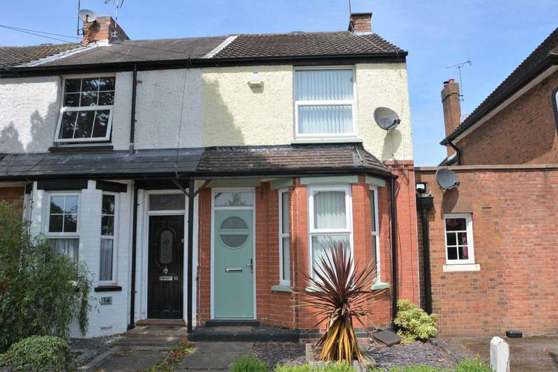 2 Bedrooms End Of Terrace House for sale in Ashlawn Road, Hillmorton