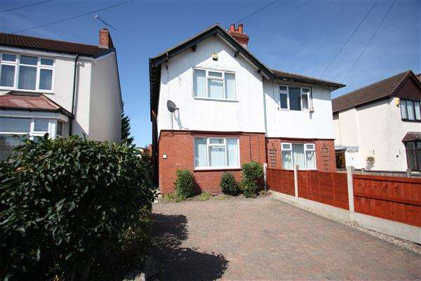 3 Bedrooms Semi Detached House for sale in Station Road, Ellesmere Port