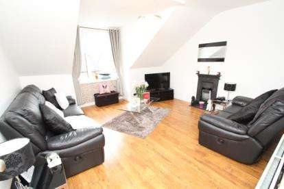 2 Bedrooms Cottage House for sale in Easdale Drive, Glasgow, Lanarkshire