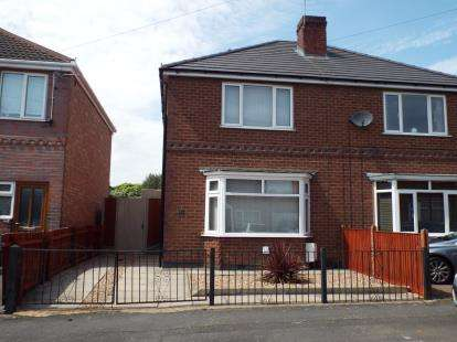 2 Bedrooms Semi Detached House for sale in Beech Drive, Braunstone Town, Leicester, Leicestershire