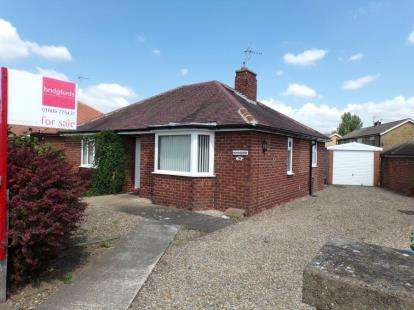 2 Bedrooms Bungalow for sale in Springwell Lane, Northallerton, North Yorkshire