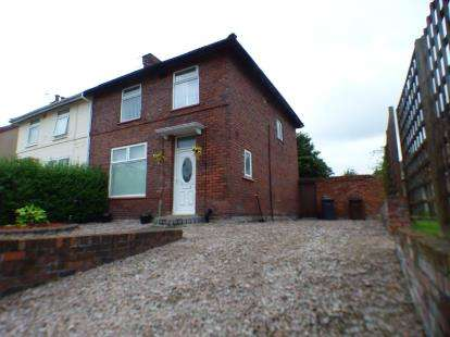 3 Bedrooms Semi Detached House for sale in Marmion Avenue, Bootle, Liverpool, Merseyside, L20