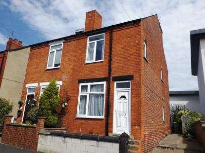 2 Bedrooms Semi Detached House for sale in School Board Lane, Brampton, Chesterfield, Derbyshire