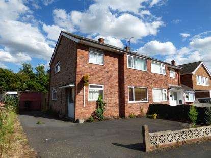 3 Bedrooms Semi Detached House for sale in Ivydale Road, Thurmaston, Leicester, Leicestershire