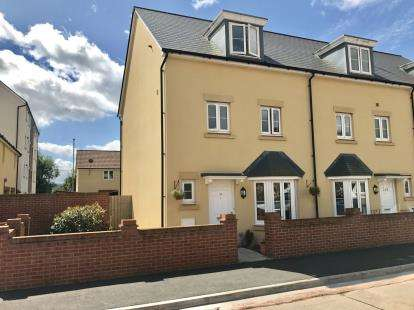 4 Bedrooms End Of Terrace House for sale in Norton Fitzwarren, Taunton, Somerset