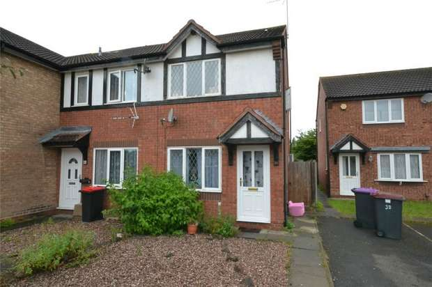 2 Bedrooms End Of Terrace House for sale in Quail Gate, Shawbirch, Telford, Shropshire