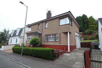 2 Bedrooms Semi Detached House for sale in Low Craigends, Kilsyth