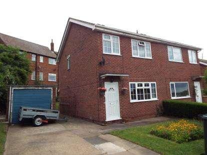3 Bedrooms Semi Detached House for sale in Cavendish Road, Carlton, Nottingham