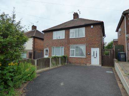 2 Bedrooms Semi Detached House for sale in Chaddesden Park Road, Derby, Derbyshire