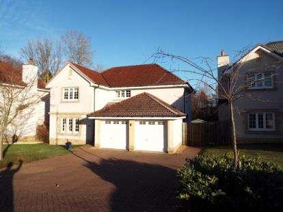 4 Bedrooms Detached House for sale in Bellefield Way, Lanark, South Lanarkshire