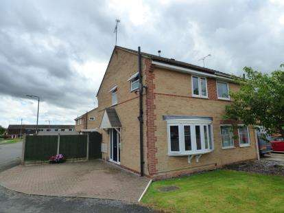 2 Bedrooms Semi Detached House for sale in Holme Close, Hatton, Derby, Derbyshire