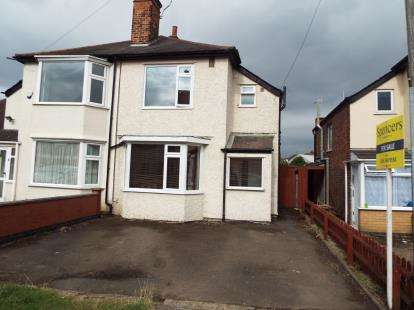 3 Bedrooms Semi Detached House for sale in Humberstone Lane, Leicester, Leicestershire, England