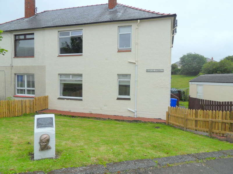 2 Bedrooms Ground Flat for sale in Burns Street, TARBOLTON, Mauchline, KA5
