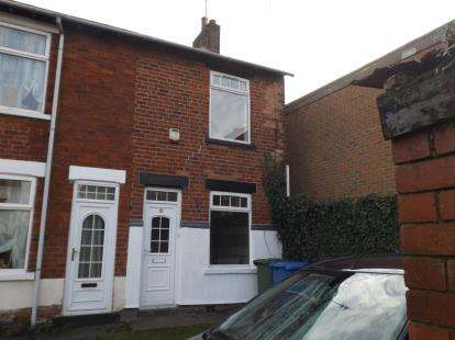 2 Bedrooms End Of Terrace House for sale in Bradleys Yard, Warsop, Mansfield, Notts