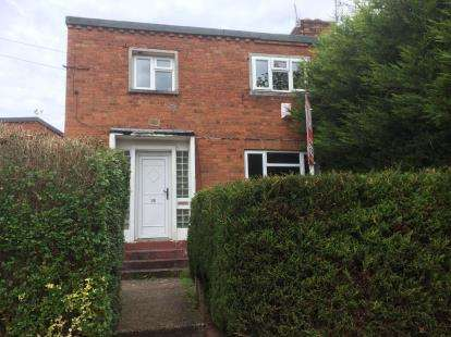 1 Bedroom Maisonette Flat for sale in Teme Road, Worcester, Worcestershire