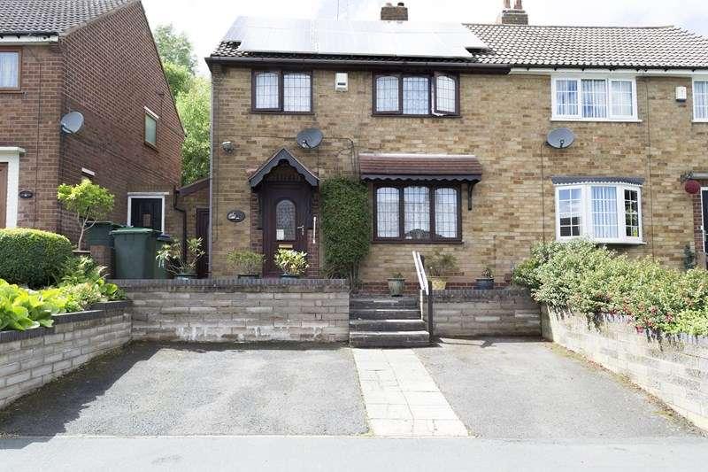 3 Bedrooms Semi Detached House for sale in School Close, Oldbury