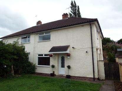 3 Bedrooms Semi Detached House for sale in Calverton Avenue, Carlton, Nottingham
