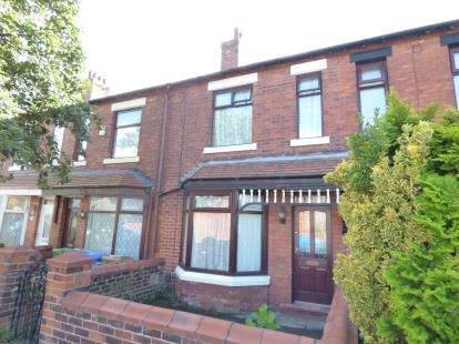 2 Bedrooms Terraced House for sale in Bedford Avenue, Hyde, Greater Manchester
