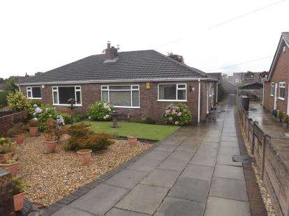 3 Bedrooms Bungalow for sale in Rostherne Avenue, Lowton, Warrington, Cheshire