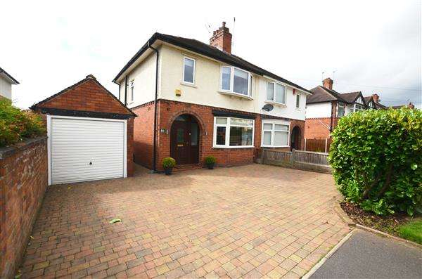 3 Bedrooms Semi Detached House for sale in Eleanor Crescent, Westlands, Newcastle-under-Lyme