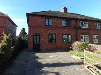 4 Bedrooms Semi Detached House for sale in Marsh Lane, Farndon, Newark